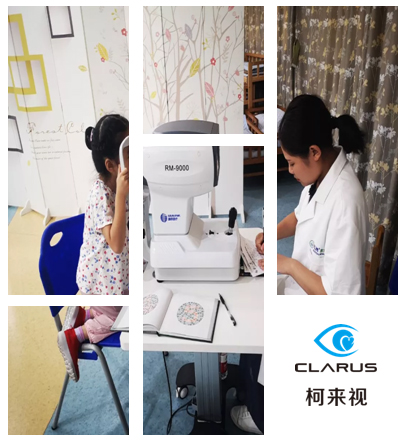 杭州柯来视生物科技有限公司的企业标志