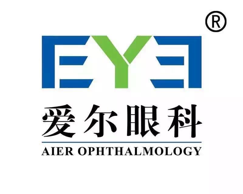 香格里拉市苏视眼镜有限公司的企业标志