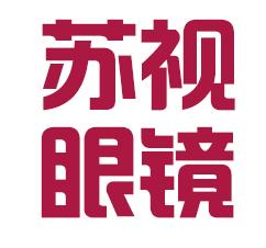 温州视正堂眼镜有限公司的企业标志