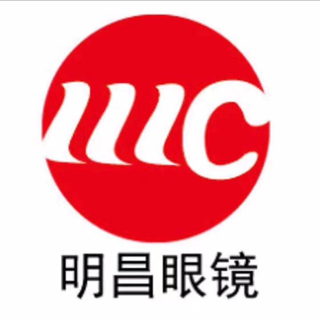 金华市明昌眼镜有限公司的企业标志