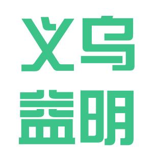义乌市益明眼镜有限公司在眼镜人才网(视光师人才网,验光师人才网,眼镜人才网)的标志