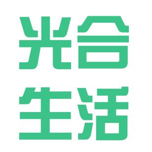 丽水市光合生活眼镜有限公司的企业标志